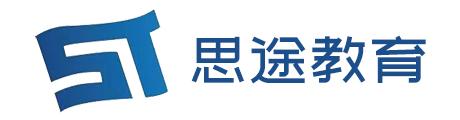 青岛思途教育Logo
