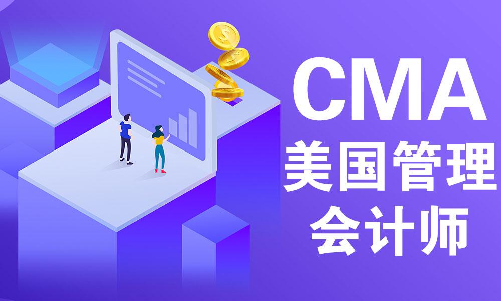 青岛仁和CMA培训课程