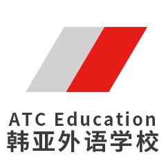 烟台韩亚外语学校