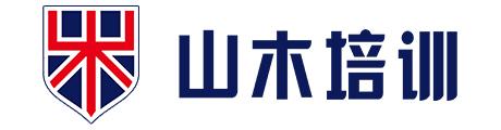 烟台山木培训Logo