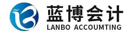 烟台蓝博会计Logo