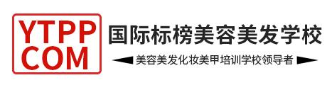 烟台国际标榜美容美发学校Logo