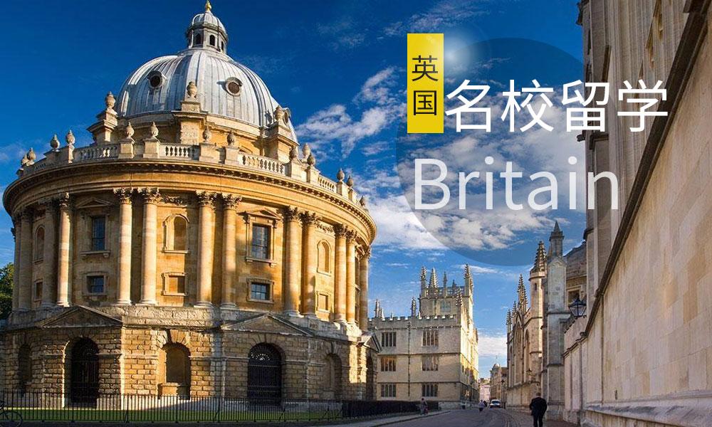 烟台启德英国留学项目