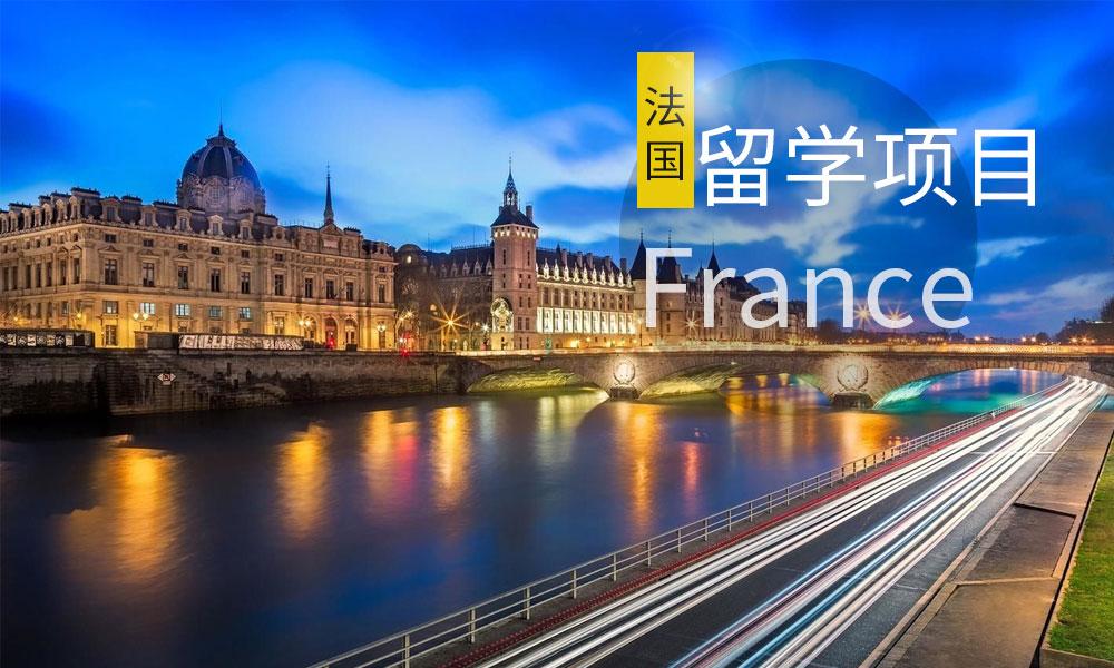 烟台启德法国留学项目