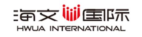 烟台海文国际Logo