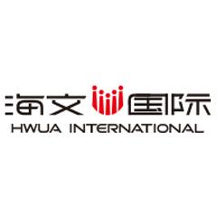 烟台海文国际
