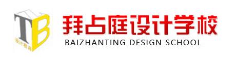 烟台拜占庭设计学校Logo