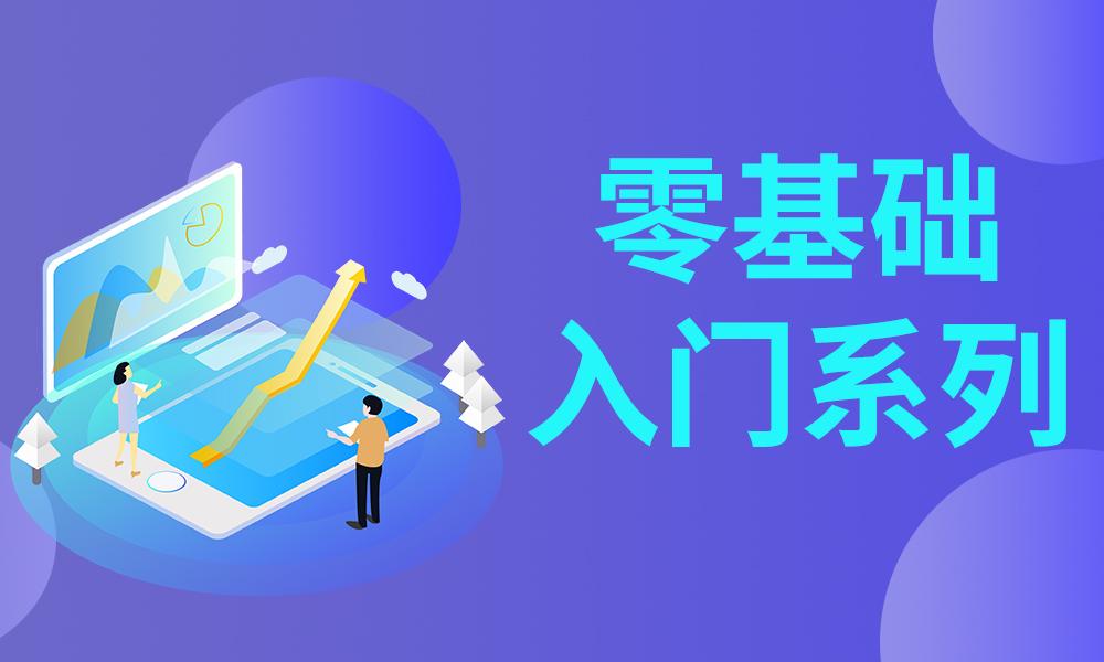 烟台蓝博会计零基础入门系列