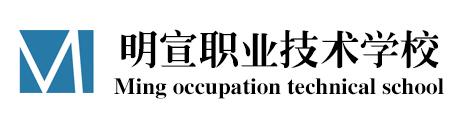 烟台明宣摄影化妆培训学校Logo