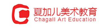 烟台夏加儿美术教育Logo
