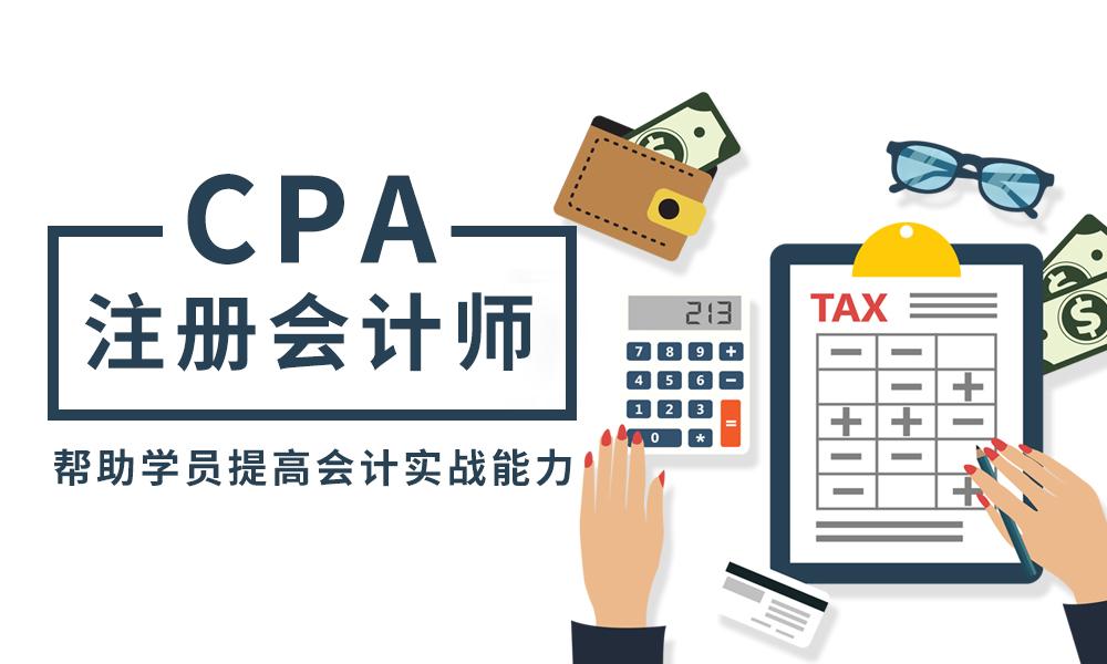 长沙仁和CPA注册会计师