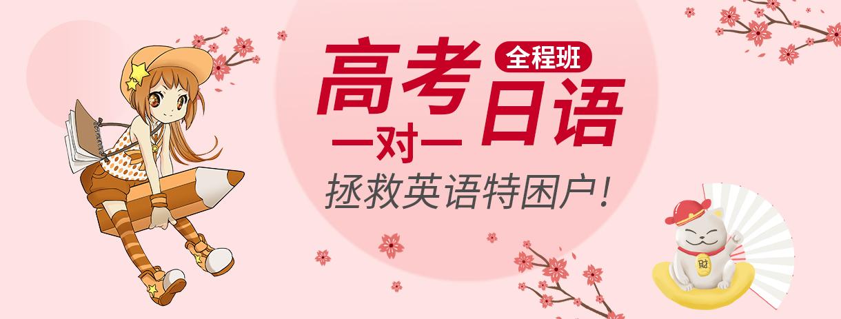 上海千羽鹤日本语
