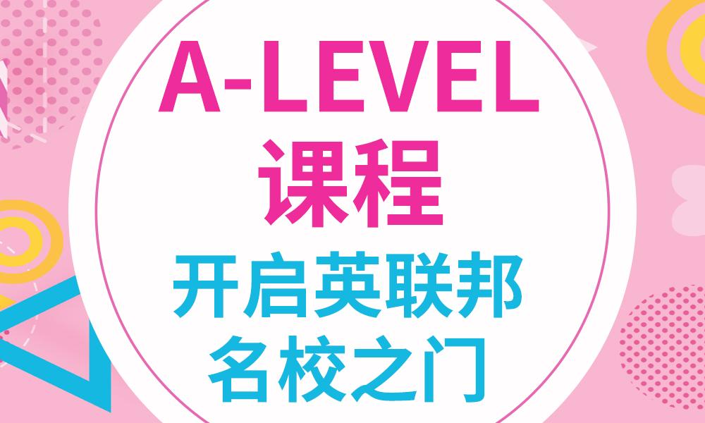 长沙新航道A-LEVEL课程