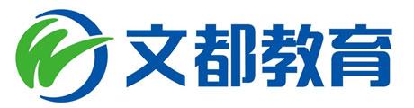 长沙文都教育Logo