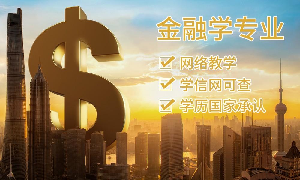 长沙北外金融学专业