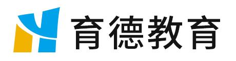 长沙育德教育Logo