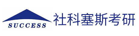 长沙社科赛斯考研Logo