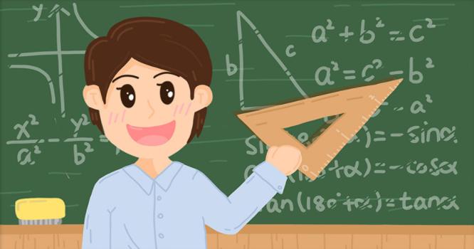 烟台新铧小学数学一对一辅导课程