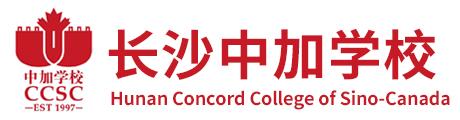 长沙中加学校Logo