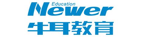 长沙牛耳软件学院Logo