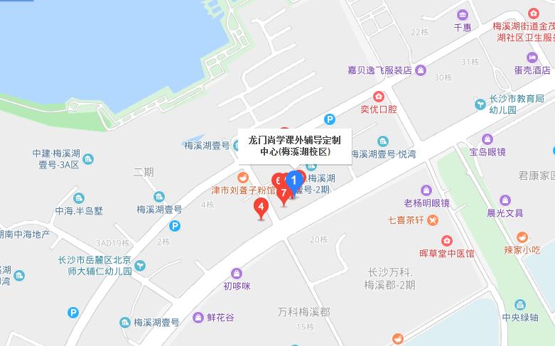 长沙龙门尚学梅溪湖校区