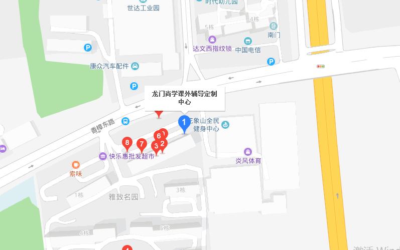 长沙龙门尚学南雅校区