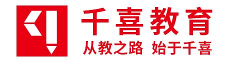 长沙千喜教育Logo