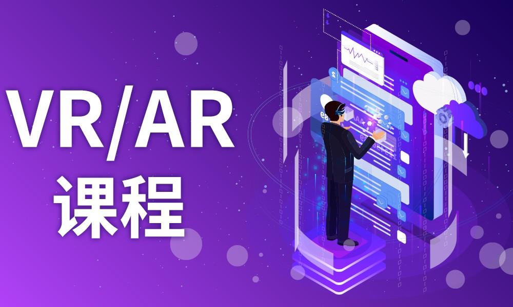 长沙汇众VR/AR课程