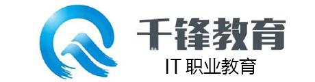 上海千锋教育Logo