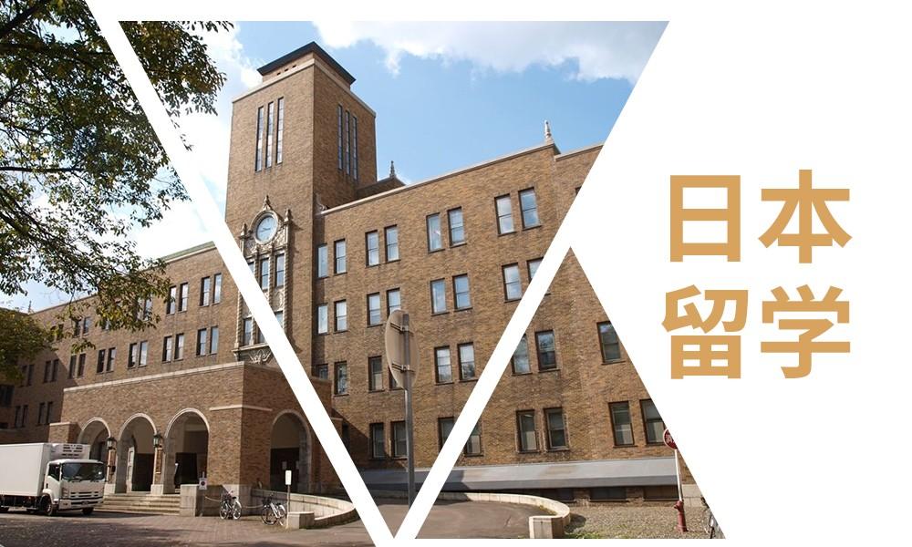长沙天道日本留学