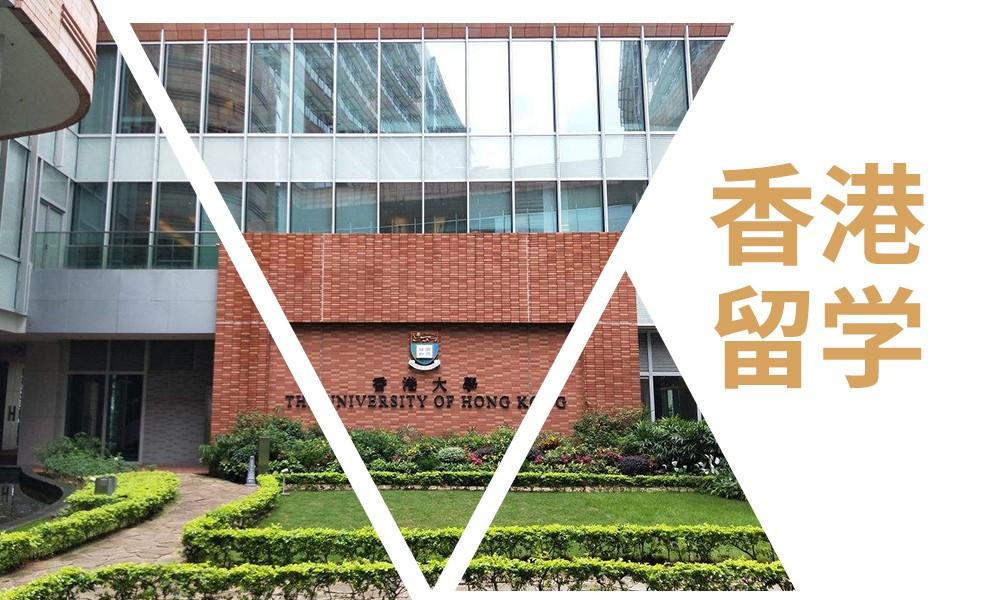 长沙天道香港留学