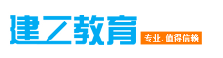 长沙建工教育Logo