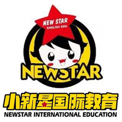 长沙小新星国际教育