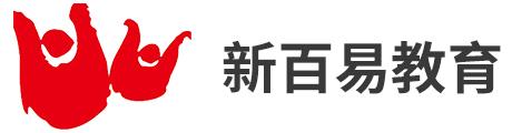 湖南新百易教育Logo