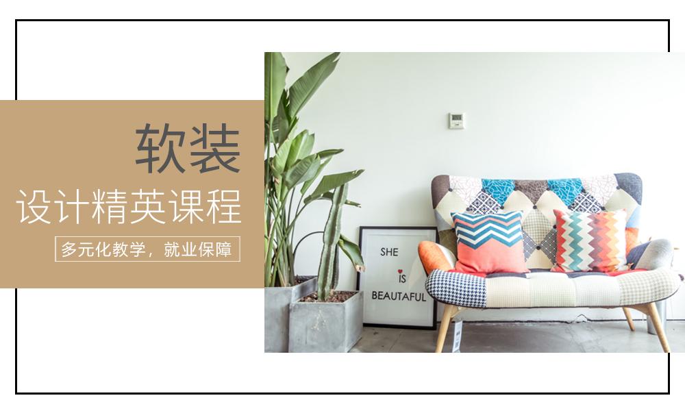 长沙九木软装设计精英课程