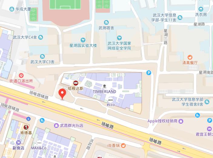 武汉美联英语珞瑜路校区