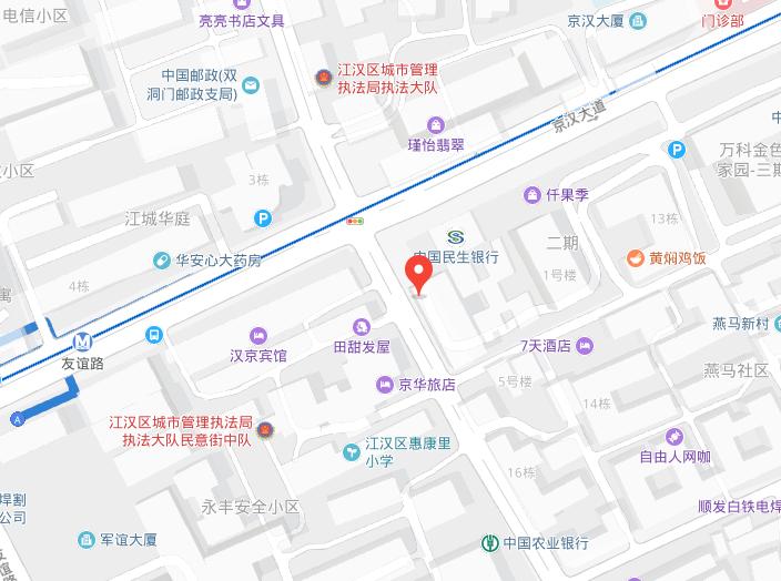 武汉美联英语国际广场校区