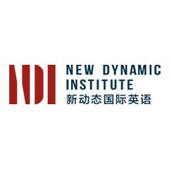 武汉新动态国际英语