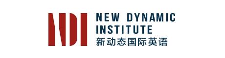 武汉新动态国际英语Logo