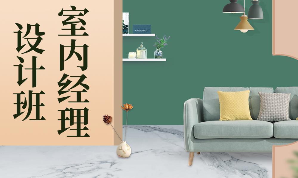 武汉天琥室内经理设计