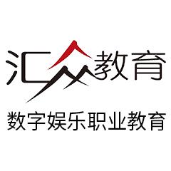 武汉汇众教育