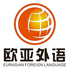 武汉欧亚外语