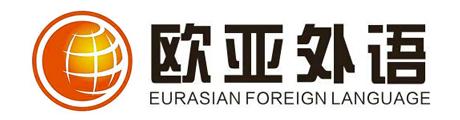 武汉欧亚外语Logo