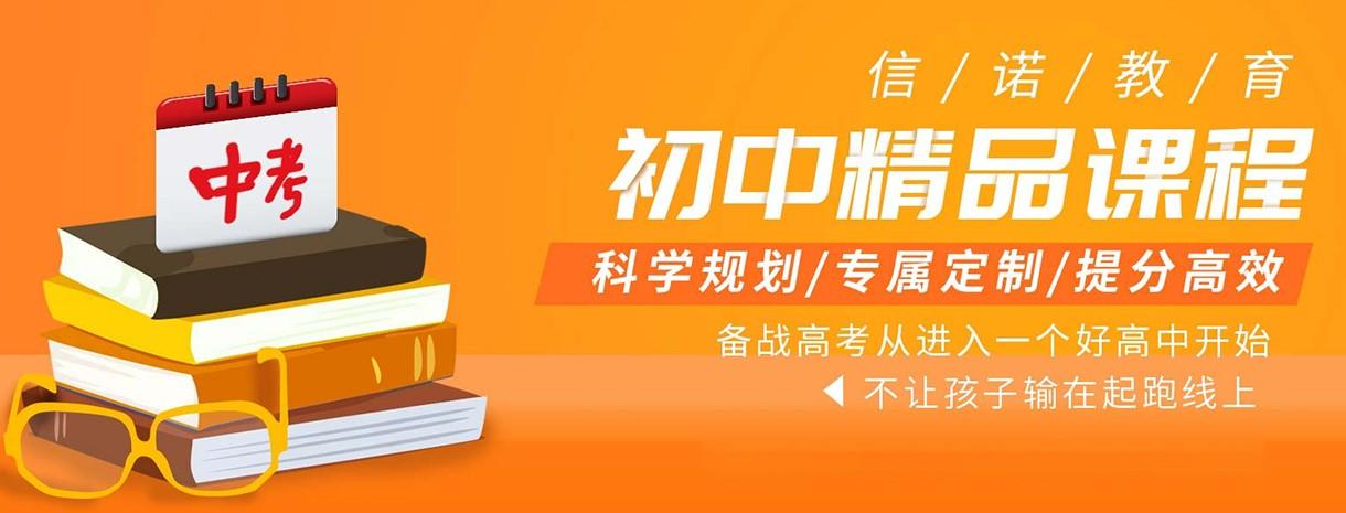武汉信诺教育