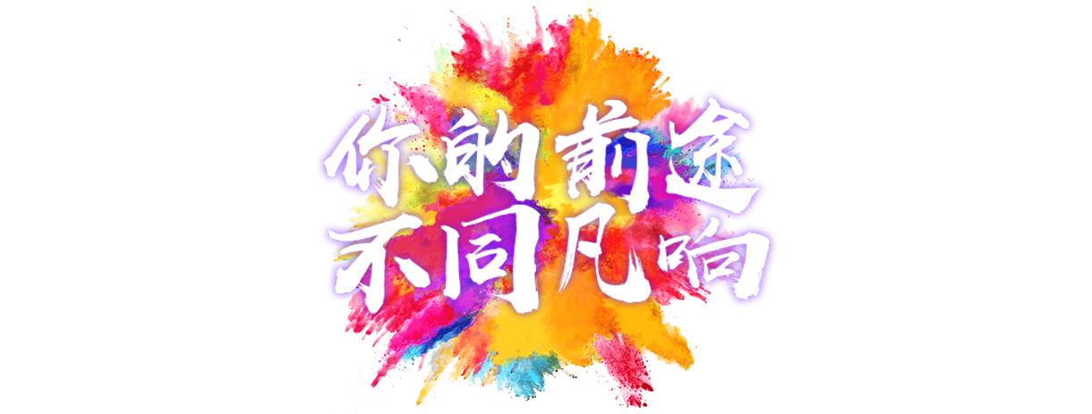 武汉新东方前途出国留学