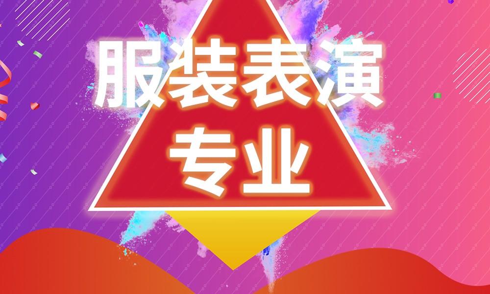 武汉思乐学服装表演专业