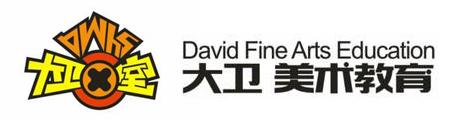 武汉大卫美术教育Logo