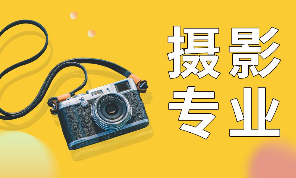 武汉思乐学摄影专业