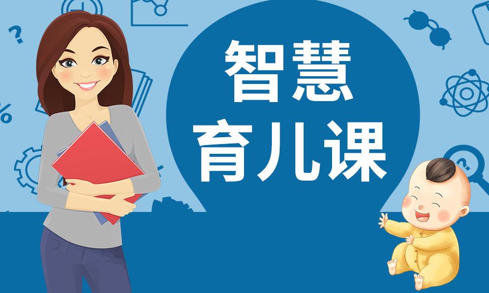 武汉七田真智慧育儿课