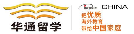 武汉华通留学Logo
